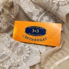 Приятный и практичный презент – подарочный сертификат на домашний текстиль